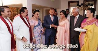 Yoshitha to wed Nishitha