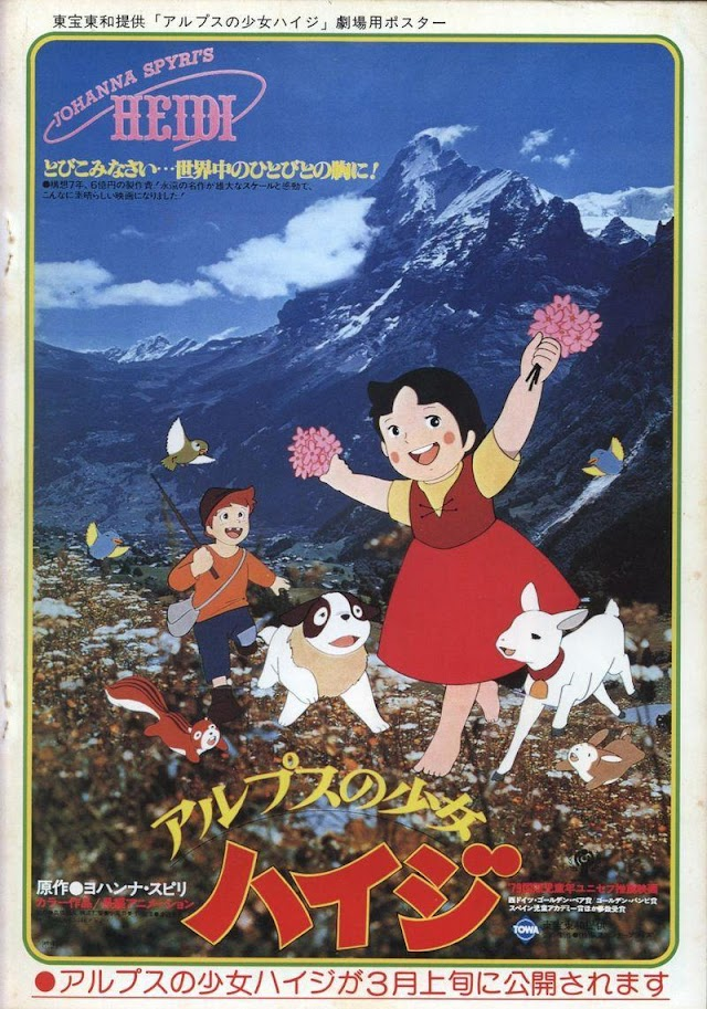 Mundo Anime   Heidi