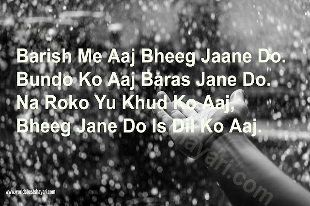 Barish Shayari Hindi