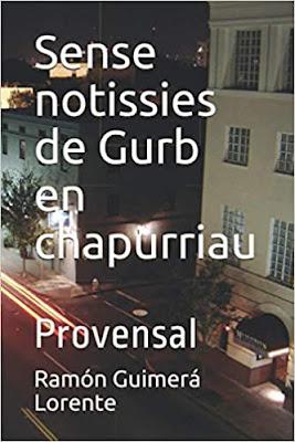 Sense notíssies de Gurb, traducsió, chapurriau
