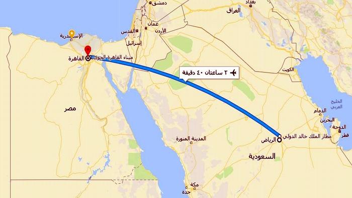 ارخص اسعار تذاكر الطيران الى مصر