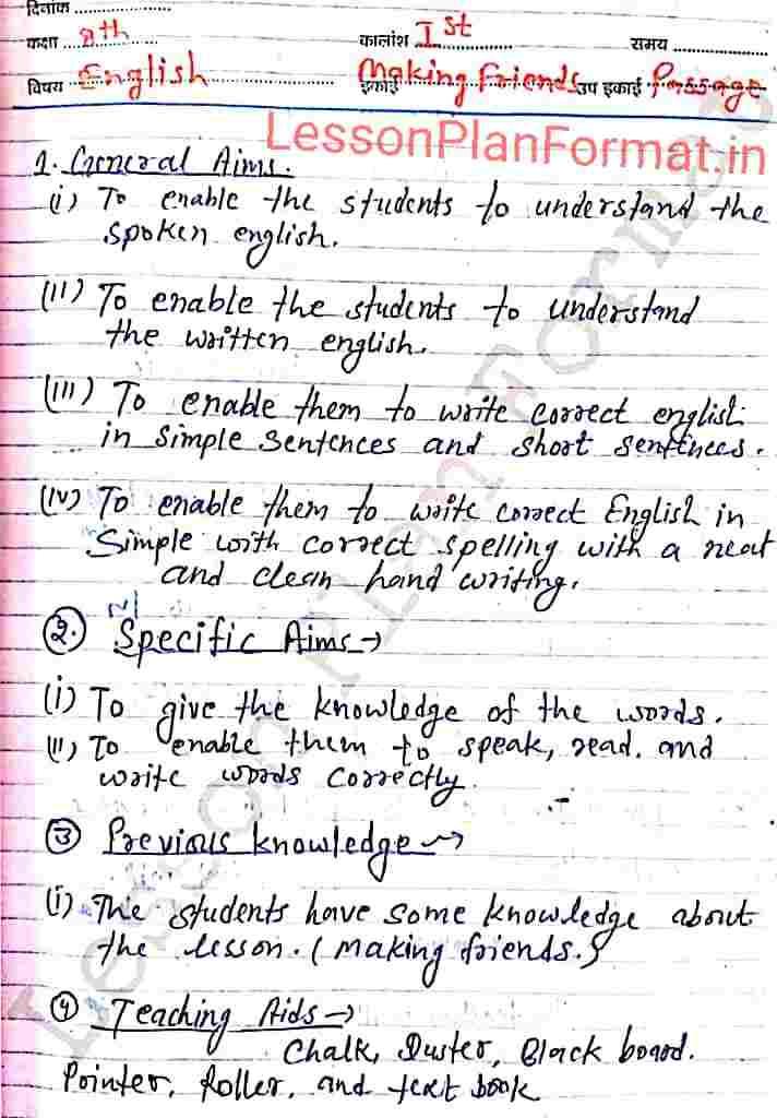 अंग्रेजी पाठ योजना class 8 | Making Friends