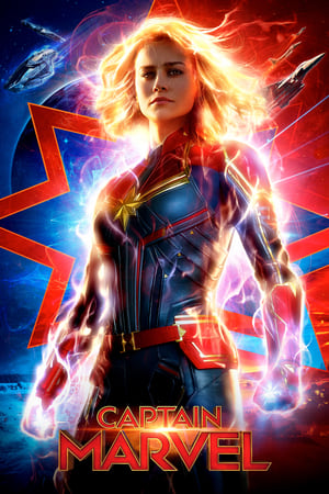 Captain Marvel 2019