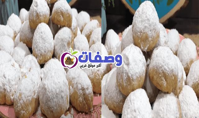 كحك العيد الدايب فاطمه ابو حاتي