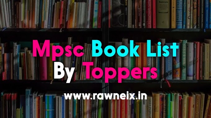 Mpsc Book List By Toppers | Mpsc Book List In Marathi