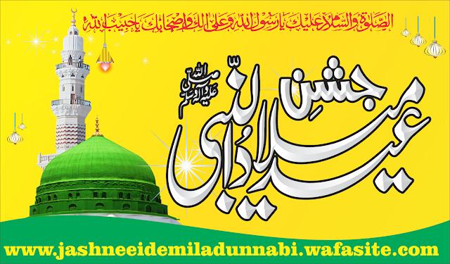 عظمتِ سیِّدہ عائشہ رضی اللہ تعالیٰ عنہا: Azmat-e-Sayyeda Aayisha