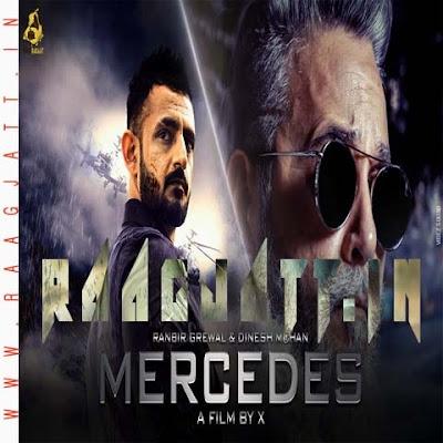 Mercedes by Ranbir Grewal lyrics