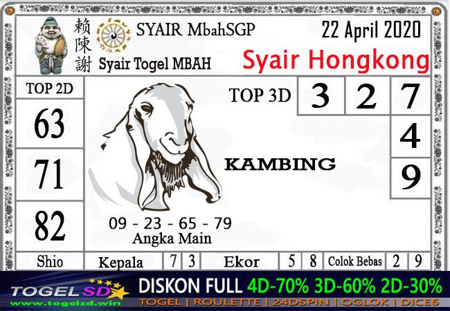 Prediksi Togel Hongkong Kamis 22 April 2020 - Syair Mbah HK