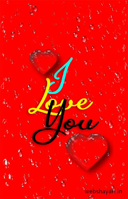 free i love you images with rain drops