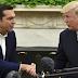Α. Τσίπρας: Προσβλέπουμε στις ΗΠΑ για έξοδο από την κρίση - Ν. Τραμπ: Συνεχίστε τις μεταρρυθμίσεις