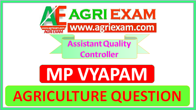 Assistant Quality Controller Agricultural study Assistant Quality Controller Useful For All Agricultural Exams Peb Mp Exams Of Agriculture