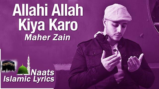 Allah hi Allah kiya karo Lyrics Naat