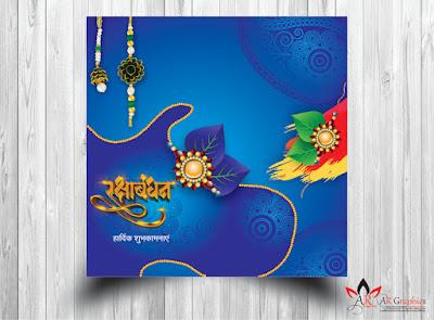 raksha bandhan images raksha bandhan quotes happy raksha bandhan 2019 image happy raksha bandhan images raksha bandhan photo raksha bandhan wishes raksha bandhan wallpaper