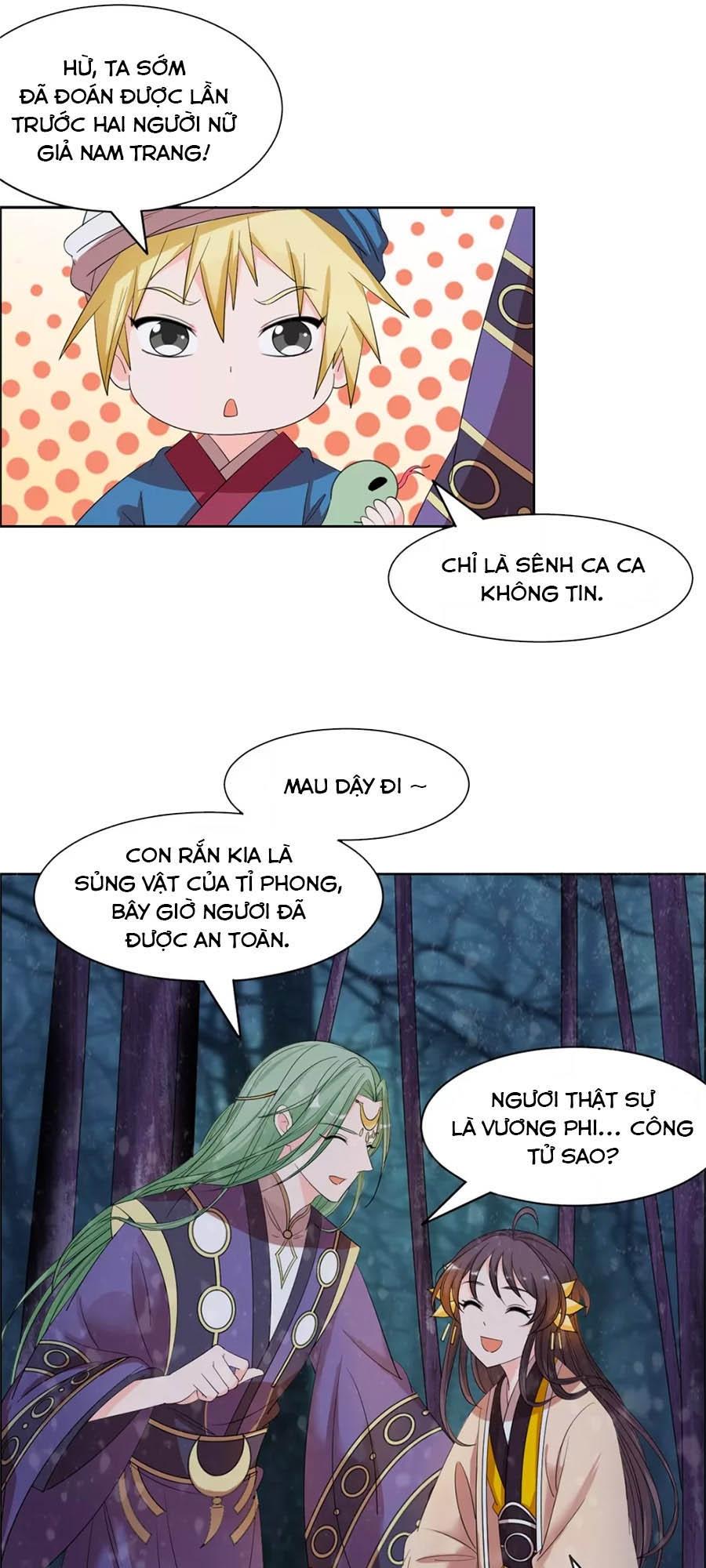 Vương Gia Là Đầu Đại Lão Hổ chap 92 - Trang 18