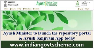 Ayush Sanjivani App