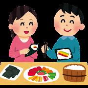 手巻き寿司をしているカップルのイラスト