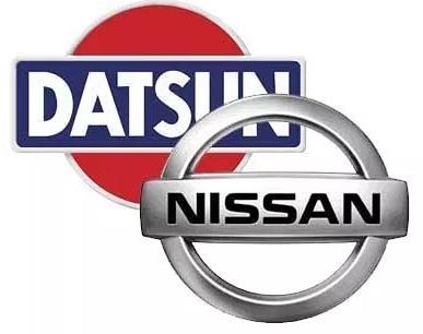 Lowongan Kerja Nissan Datsun Semarang Terbaru Mei 2019
