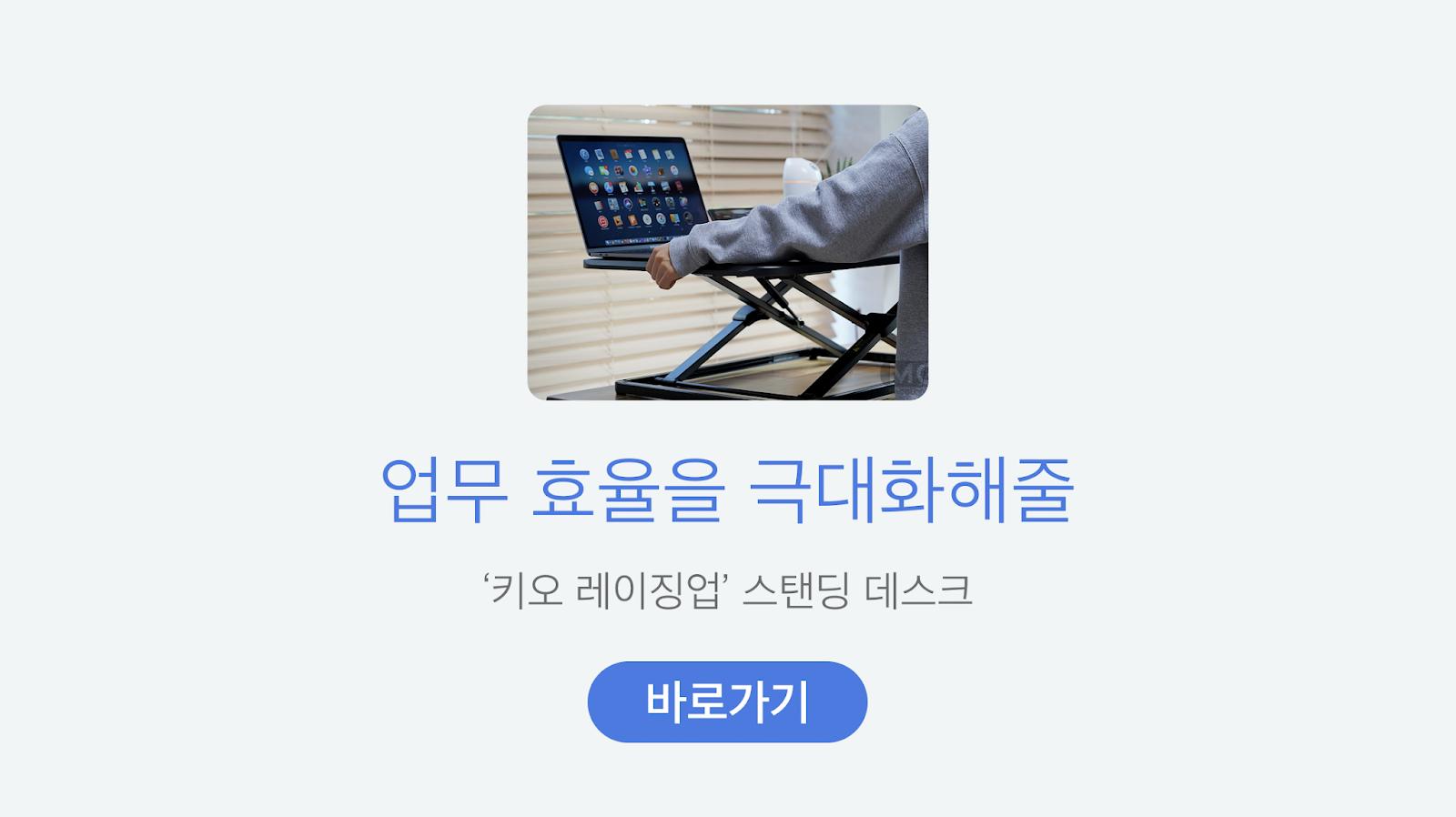 https://smartstore.naver.com/wickio/products/4650344369