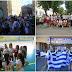 Συμμετοχή αθλητών από την Ηγουμενίτσα στις αθλητικές εκδηλώσεις Adriatic and Ionian Macroregion Youth Games