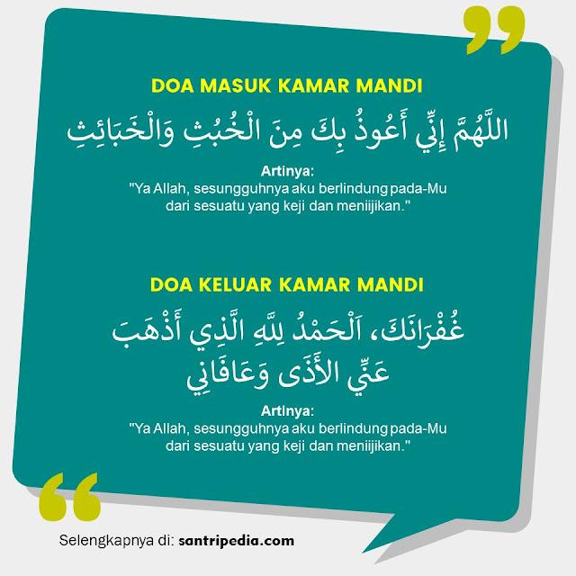 Doa Masuk Kamar Mandi dan Artinya - Sesuai Hadits
