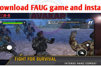 FAUG Game क्या है? Download indian FAUG game and install