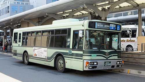 as well as hence to Demachiyanagi Station on the Keihan as well as Eiden lines TokyoTouristMap: Kyoto City Bus 4