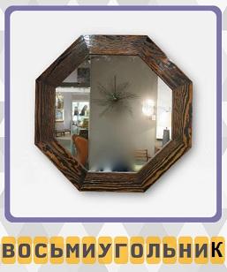 на стене висит восьмиугольное зеркало с отражением предметов комнаты