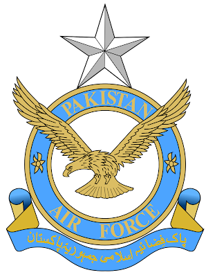 Join PAF Jobs 2021 as Commission Officer jobs | Pakistan Air Force jobs
