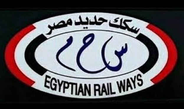 اعلان وظائف سكك حديد مصر 2021 مؤهلات عليا ومتوسطة وفوق متوسط