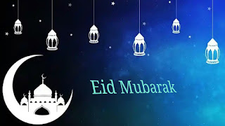 Best eid mubarak images download