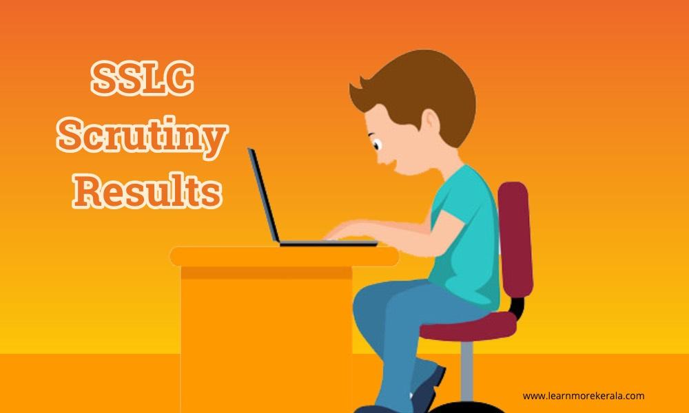 sslc scrutiny results 2020