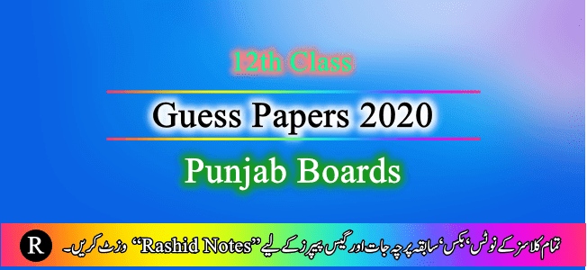 2nd Year Guess Papers 2020 | F.Sc. and F.A. Inter Part-2 Punjab Boards
