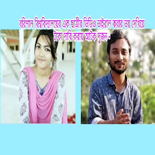 bangla news, bangla latest news, latest bangla news, bangladeshi news, bangla new movie news, mohinbd24