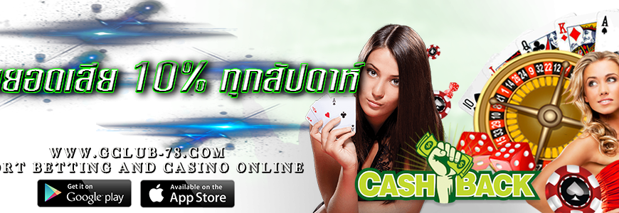 grand casino online games