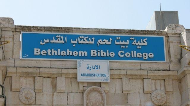 دبلوم في دراسات الكتاب المقدس عبر الإنترنت