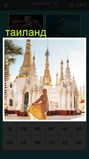архитектура Таиланда, на фоне которой идет девушка 20 уровень  667 слов