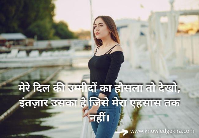 Flirt shayari to impress a girl in hindi   Romantic Flirt Shayari In Hindi