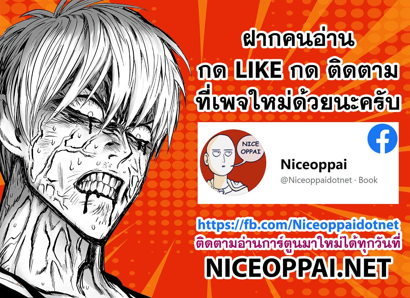 One Piece 1002-TH-4 จักรพรรดิ VS รุ่นใหม่