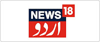 Watch News18 Urdu News Channel Live TV Online | ENewspaperForU.Com