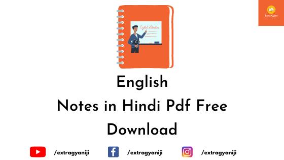 English Grammar Handwritten Notes in Hindi Pdf Download
