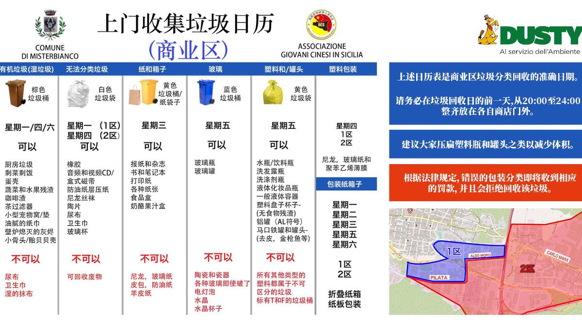 Calendario settimanale raccolta rifiuti cinese mandarino Dusty