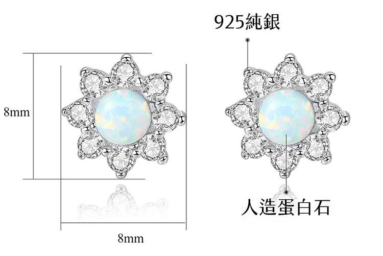 典雅向日葵人造蛋白石 925純銀耳環