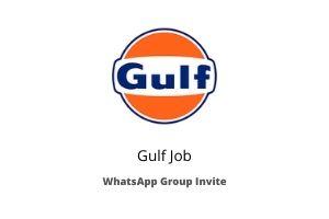 gulf job whatsapp group link