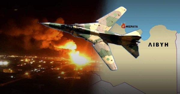 Λιβύη: Η λιβυκή Αεροπορία κατέστρεψε με αιφνιδιαστικό κτύπημα τουρκικά drones - Τα κτύπησαν μόλις έφτασαν