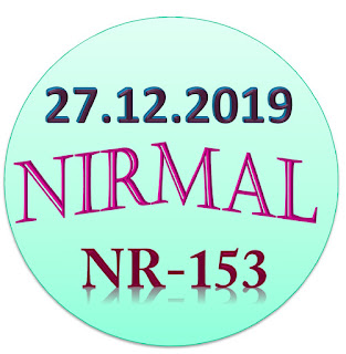 Kerala Lottery Official Result Nirmal NR-153 27.12.2019