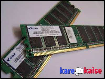 computer-memory-ram-in-hindi