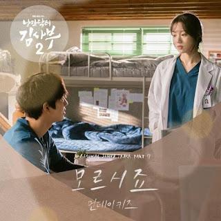 Download Lagu Mp3 Monday Kiz – You Don't Know [Romantic Doctor Kim 2 OST Part.7]