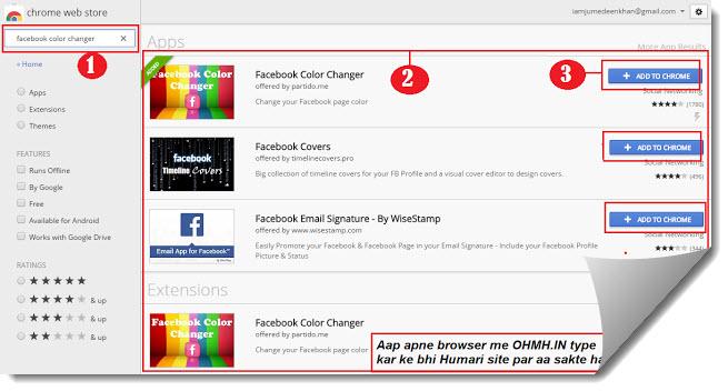 Facebook ka background change kaise kare