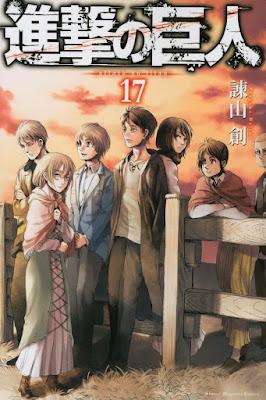 進撃の巨人 コミックス 第17巻 | 諫山創(Isayama Hajime) | Attack on Titan Volumes
