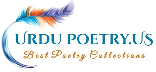 Urdu Poetry Logo